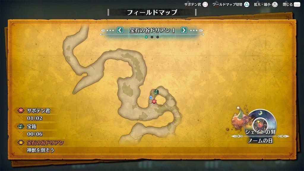 f:id:tatsutatsu2150:20210402054047j:plain
