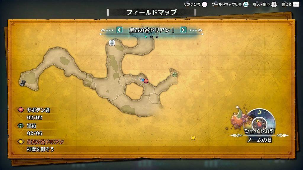 f:id:tatsutatsu2150:20210402054728j:plain