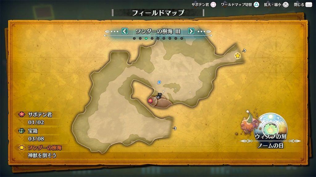 f:id:tatsutatsu2150:20210402061714j:plain