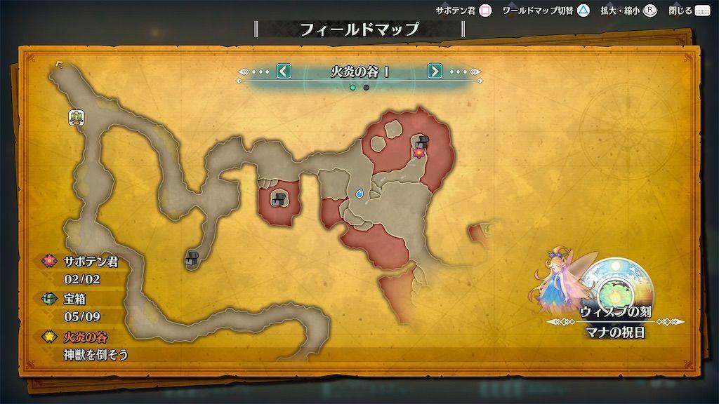 f:id:tatsutatsu2150:20210402065122j:plain