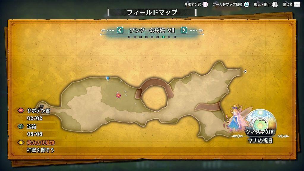 f:id:tatsutatsu2150:20210402071112j:plain