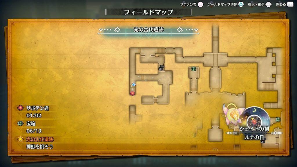 f:id:tatsutatsu2150:20210402072425j:plain