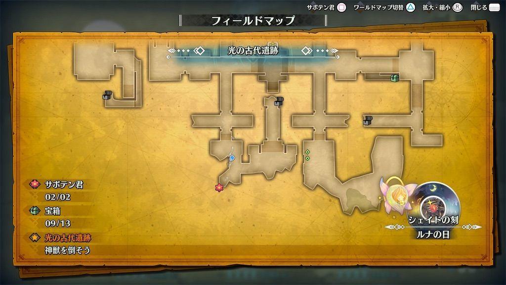 f:id:tatsutatsu2150:20210402141110j:plain