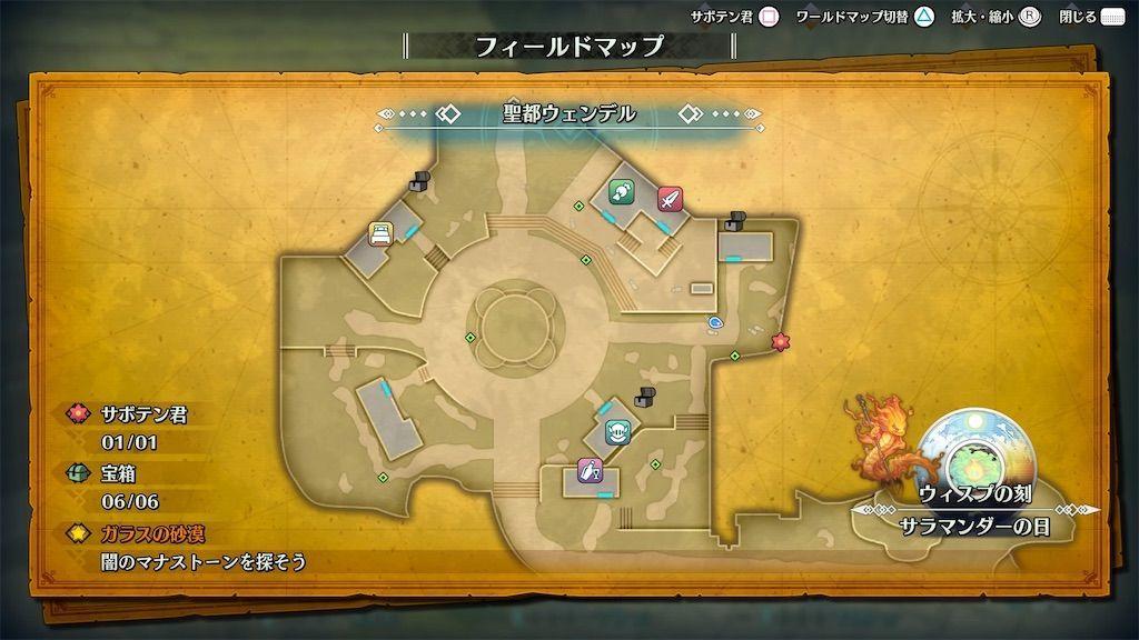 f:id:tatsutatsu2150:20210402145745j:plain
