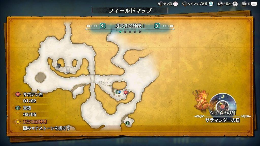 f:id:tatsutatsu2150:20210402150733j:plain