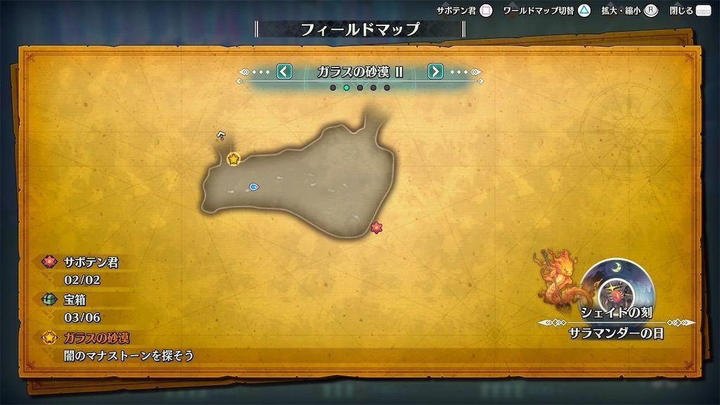 f:id:tatsutatsu2150:20210402151130j:plain