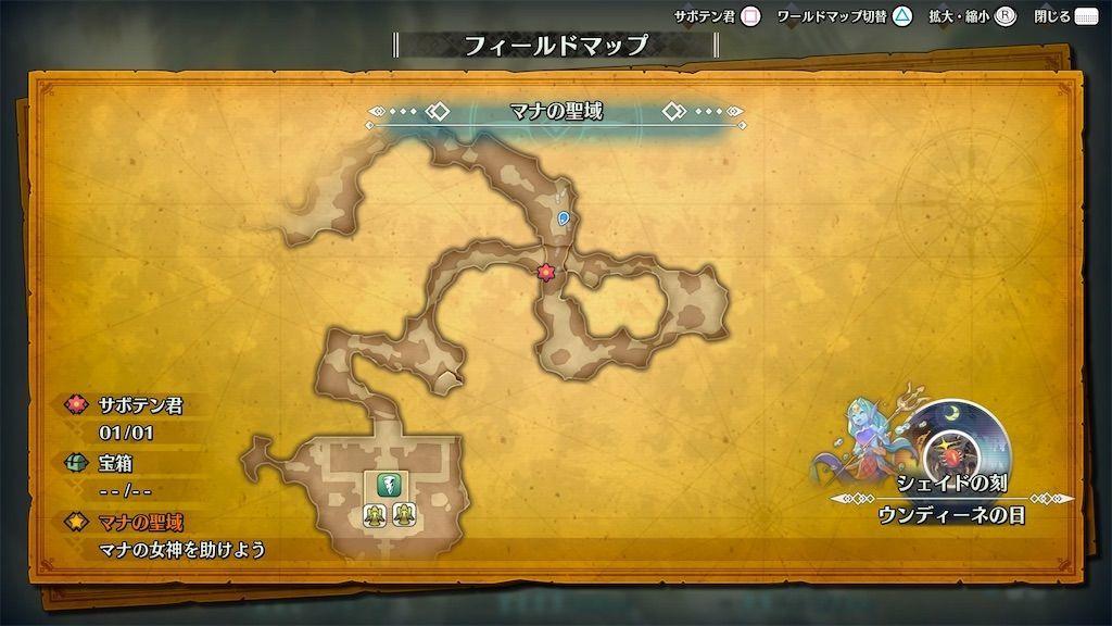 f:id:tatsutatsu2150:20210402174917j:plain