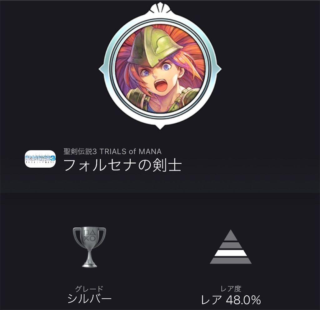 f:id:tatsutatsu2150:20210403041115j:plain
