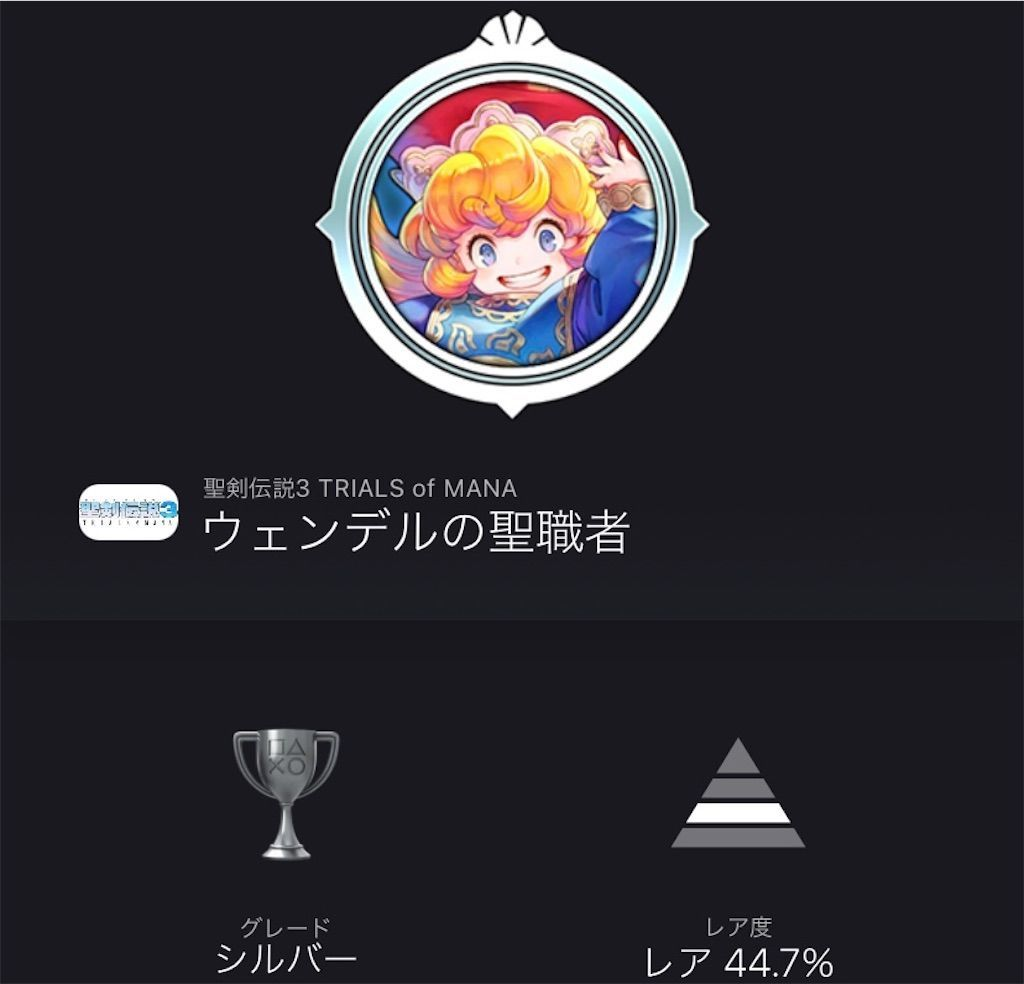 f:id:tatsutatsu2150:20210403041244j:plain