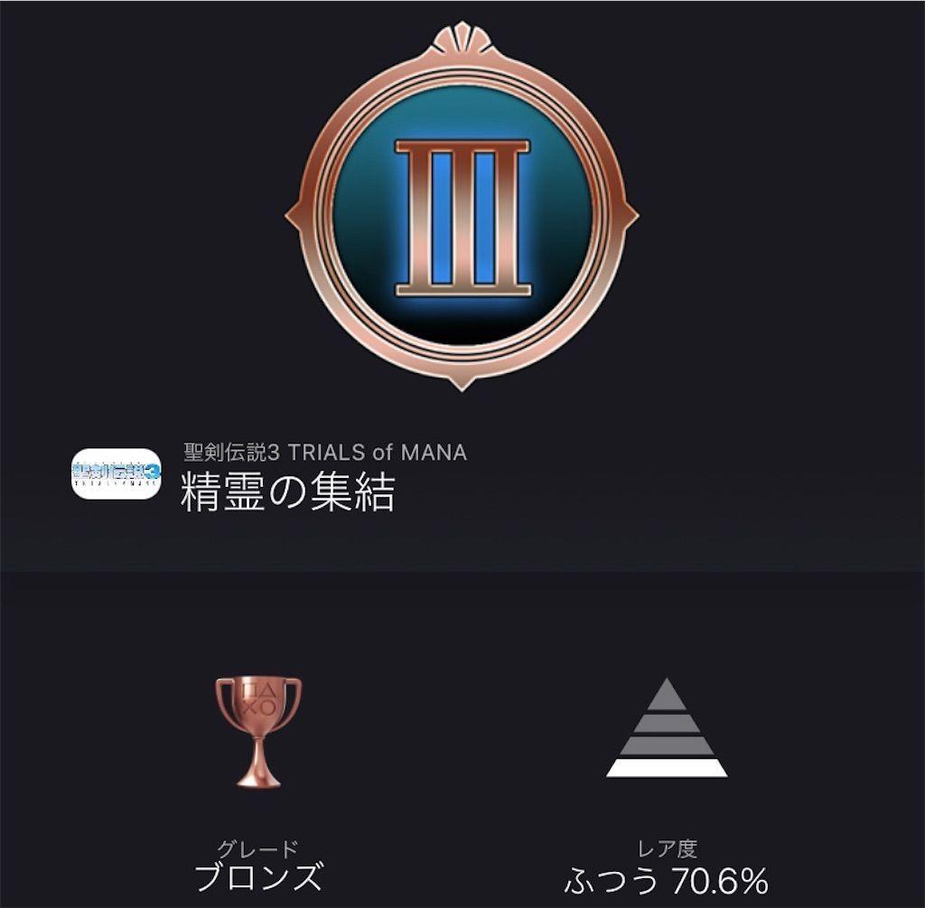 f:id:tatsutatsu2150:20210403041451j:plain