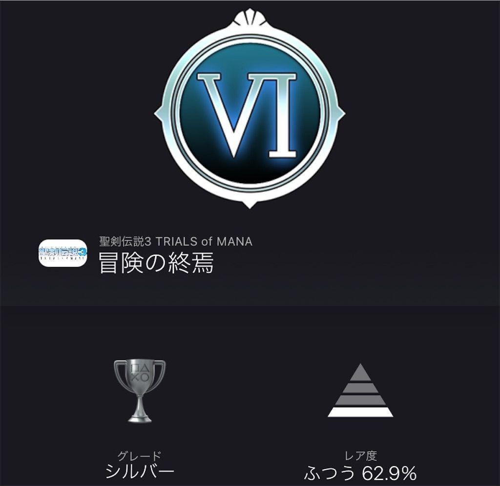 f:id:tatsutatsu2150:20210403041600j:plain