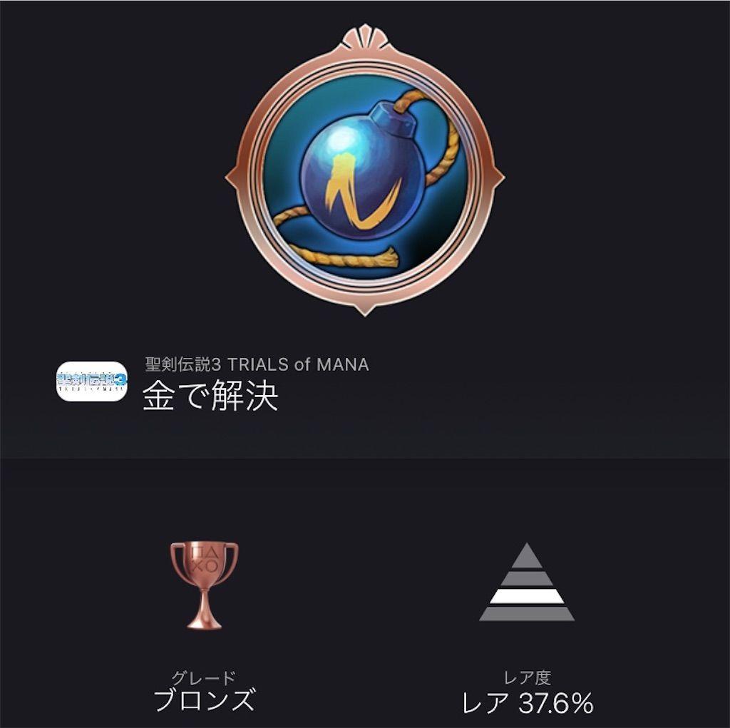 f:id:tatsutatsu2150:20210403041655j:plain