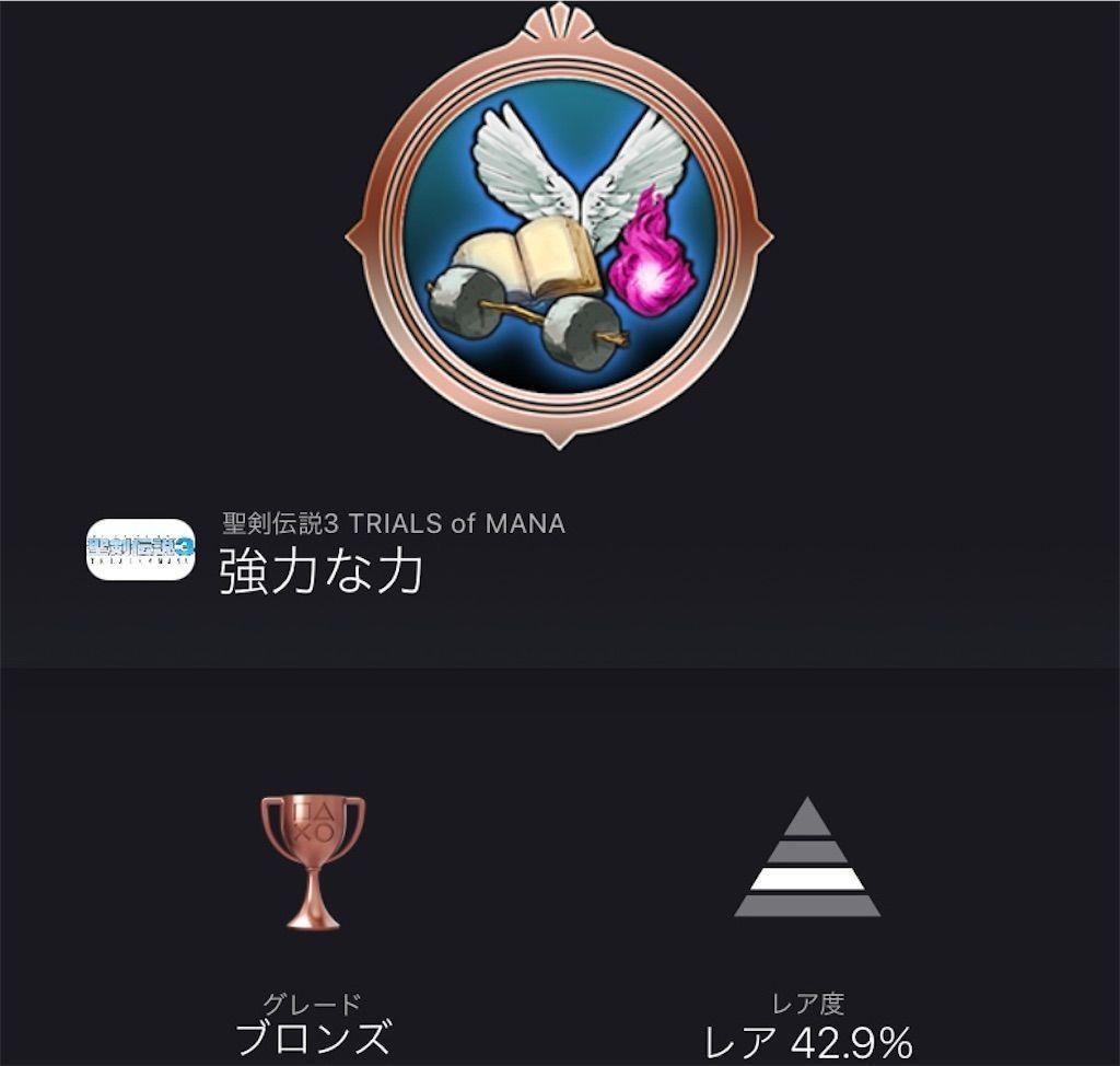 f:id:tatsutatsu2150:20210403042452j:plain