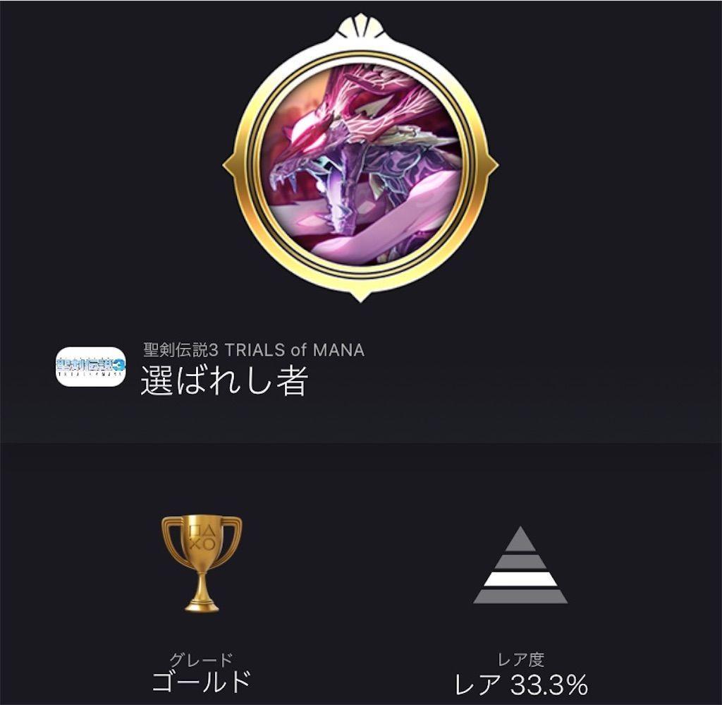f:id:tatsutatsu2150:20210403042628j:plain