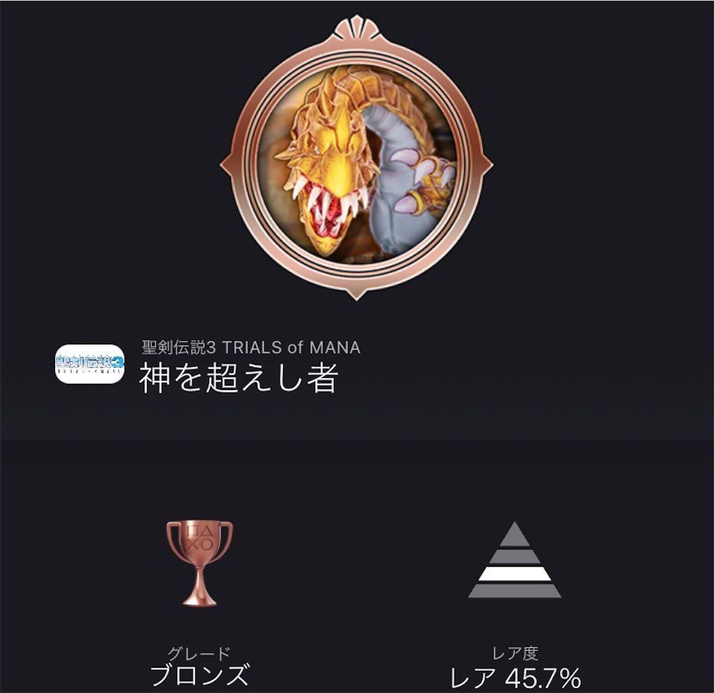 f:id:tatsutatsu2150:20210403043054j:plain