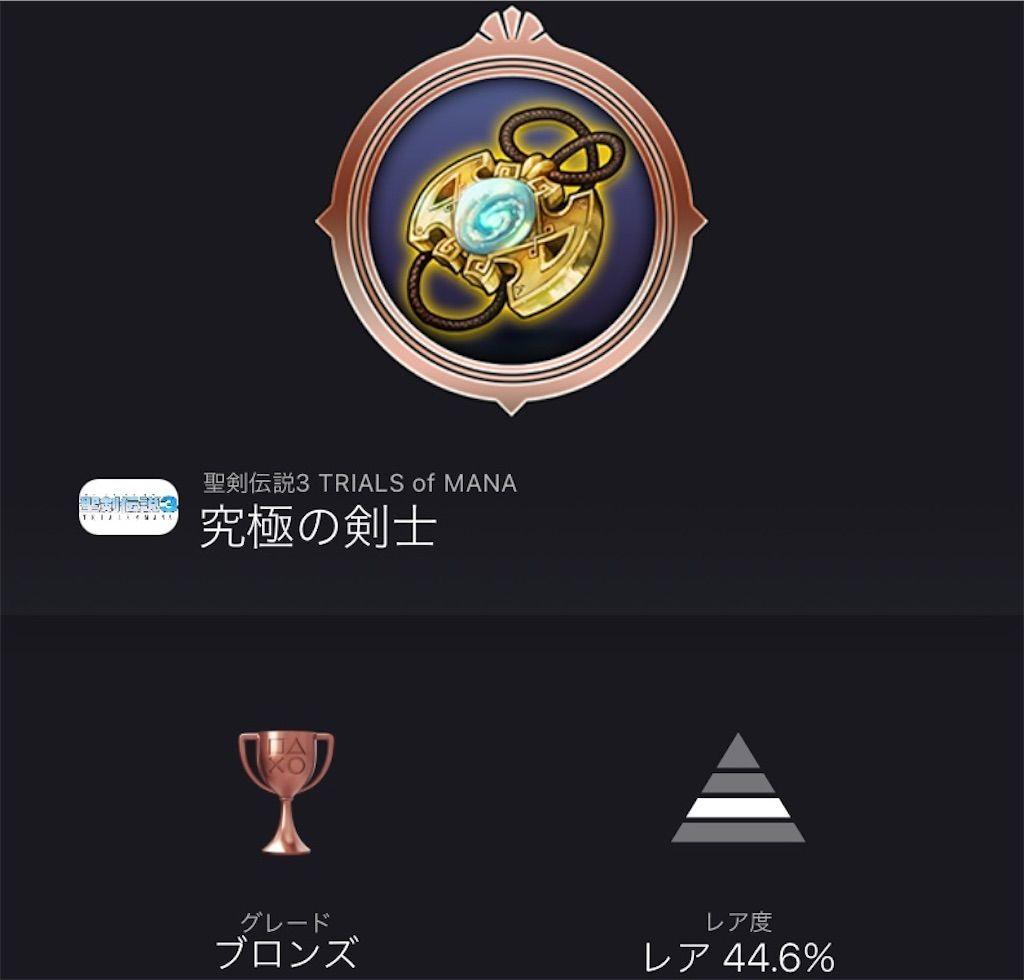 f:id:tatsutatsu2150:20210403043945j:plain