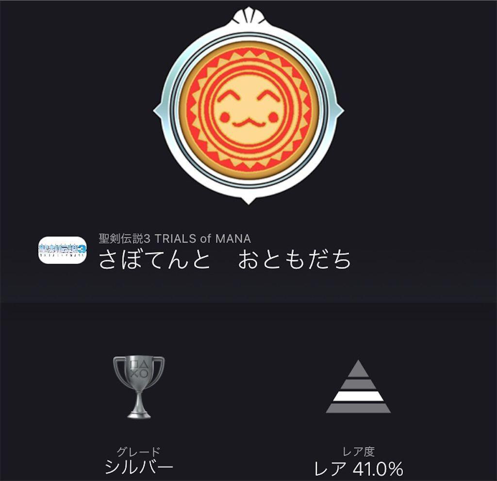 f:id:tatsutatsu2150:20210403044324j:plain