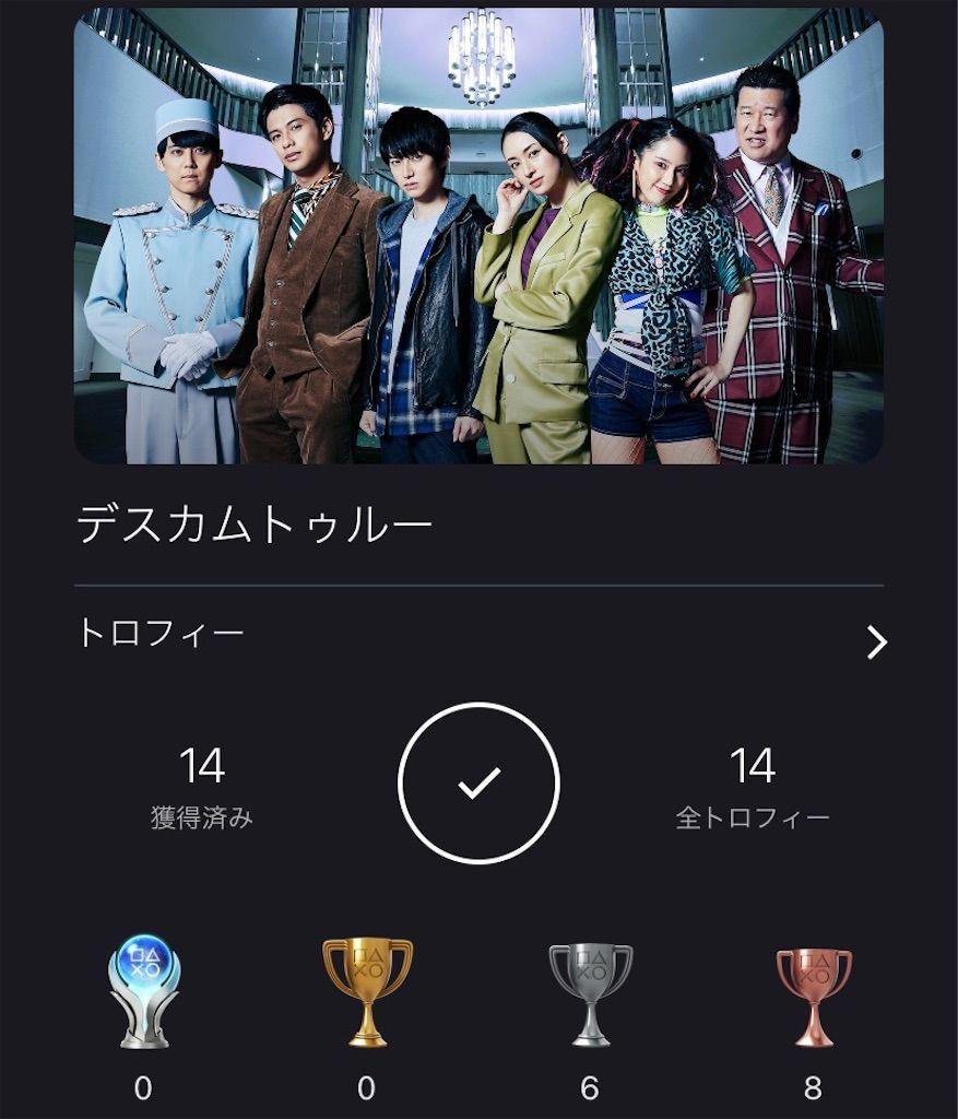 f:id:tatsutatsu2150:20210403205025j:plain