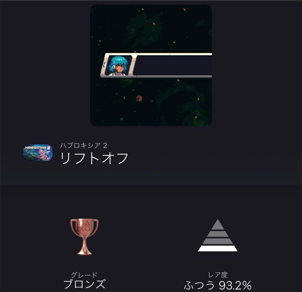 f:id:tatsutatsu2150:20210405193416j:plain