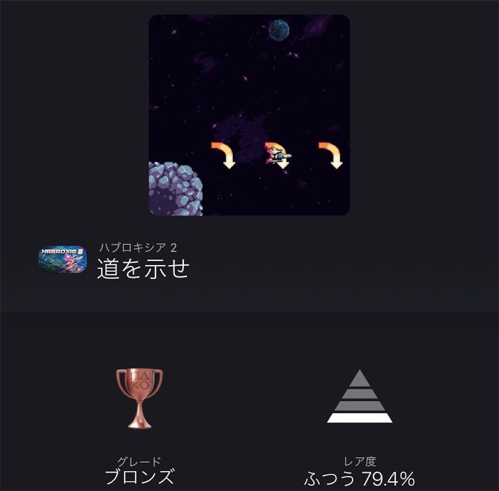 f:id:tatsutatsu2150:20210405194231j:plain