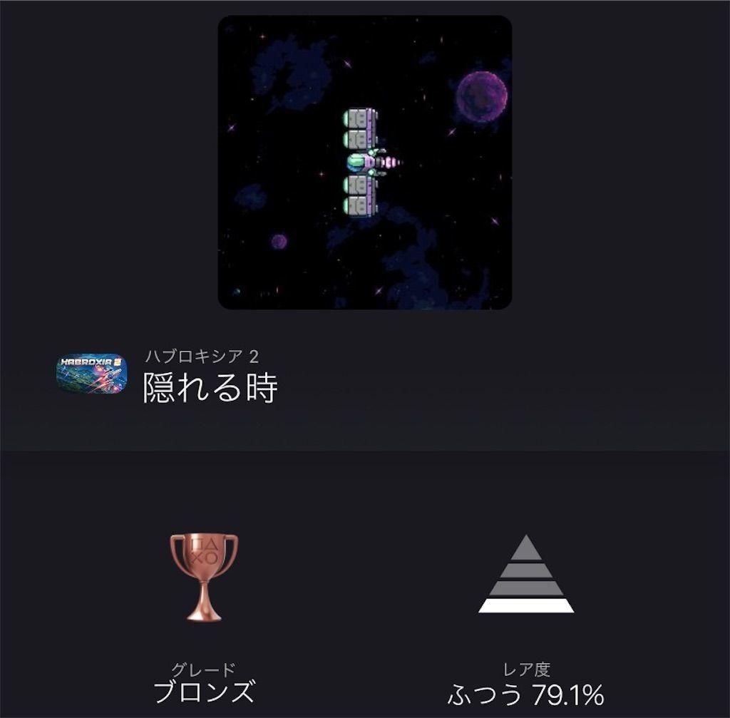 f:id:tatsutatsu2150:20210405194801j:plain