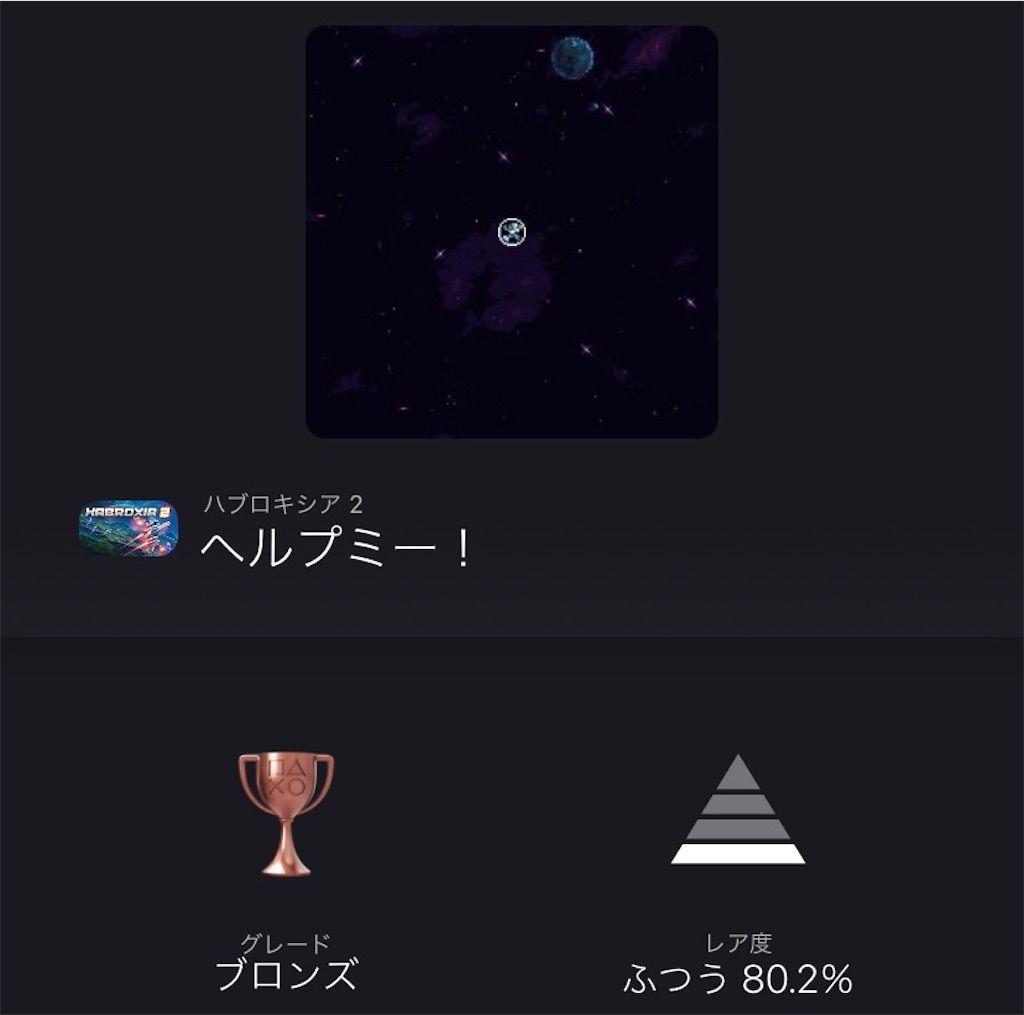 f:id:tatsutatsu2150:20210405201118j:plain