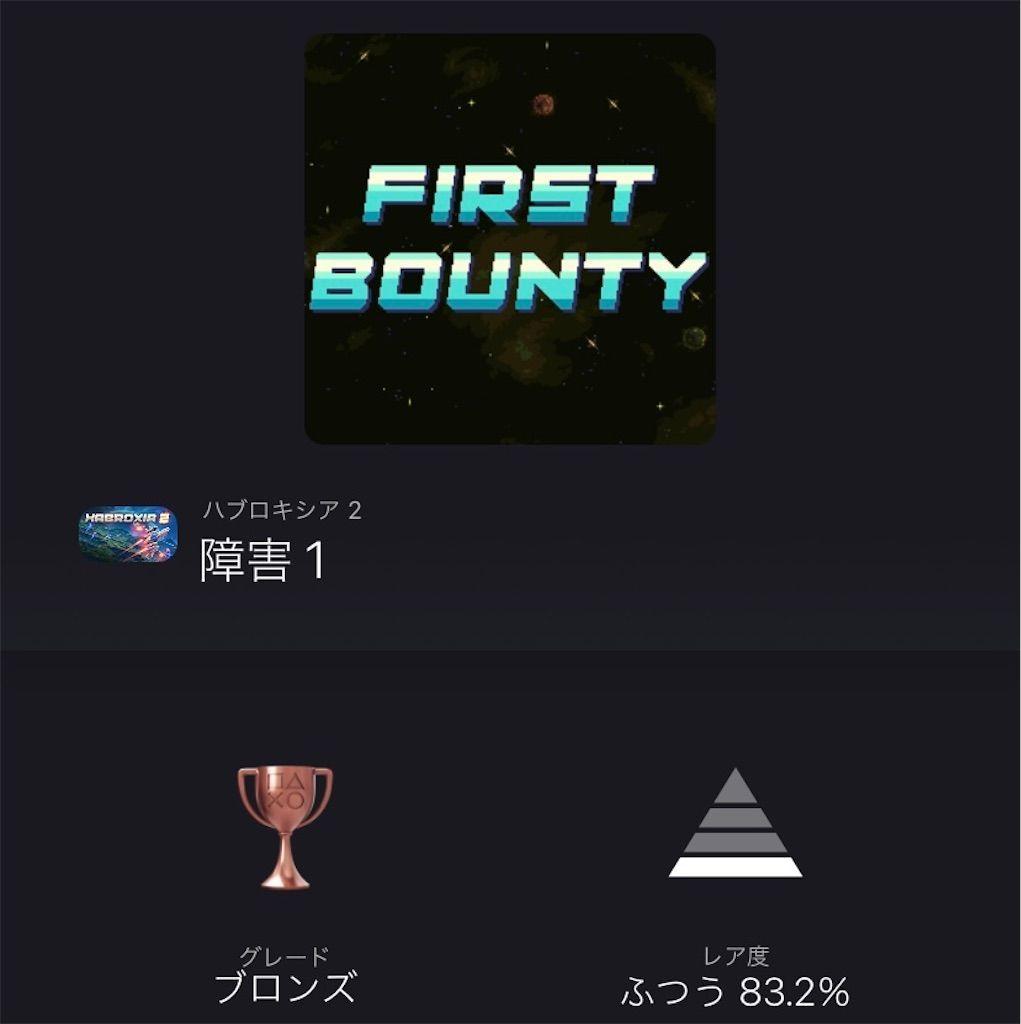 f:id:tatsutatsu2150:20210405201446j:plain