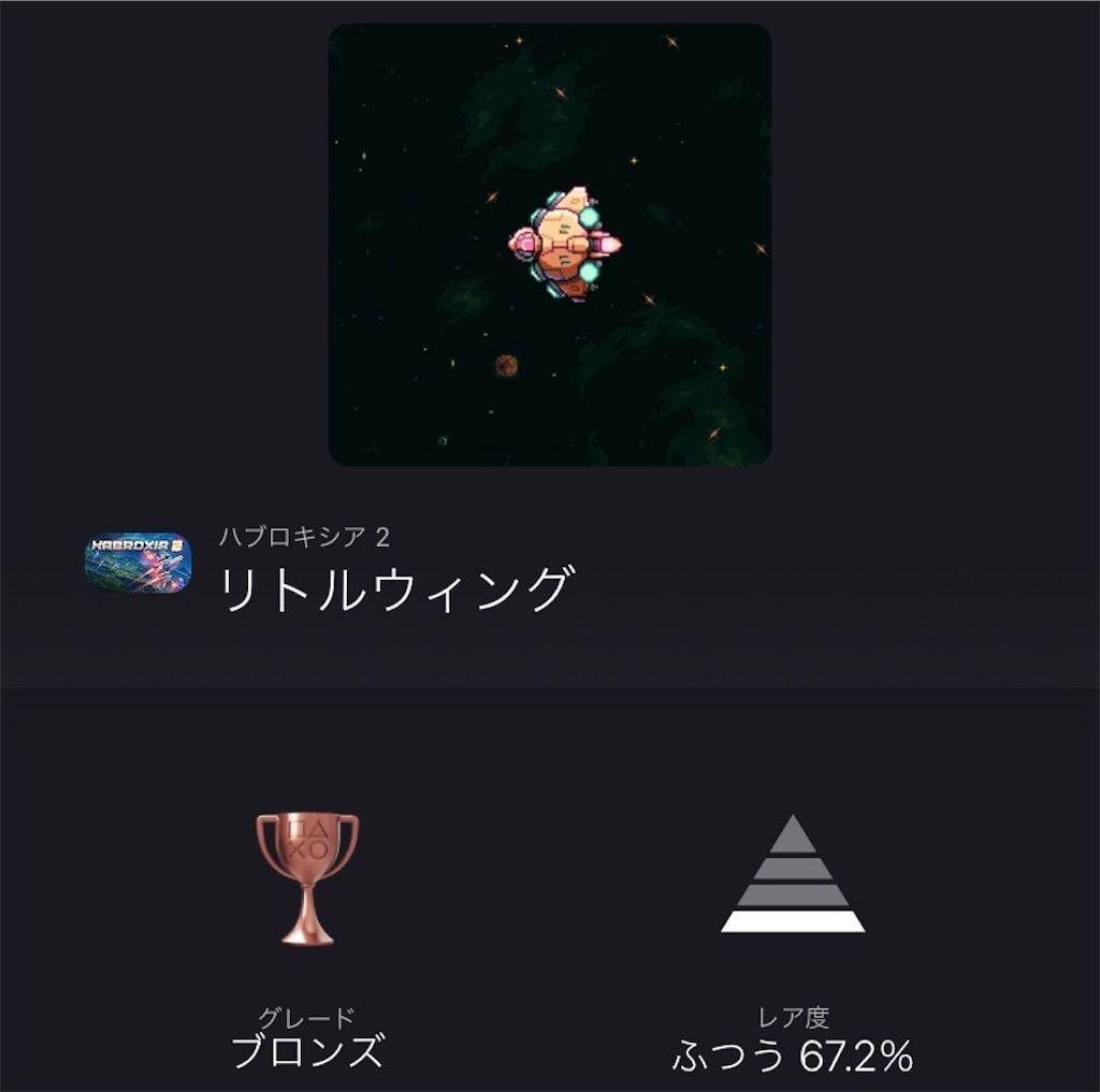 f:id:tatsutatsu2150:20210406031851j:plain