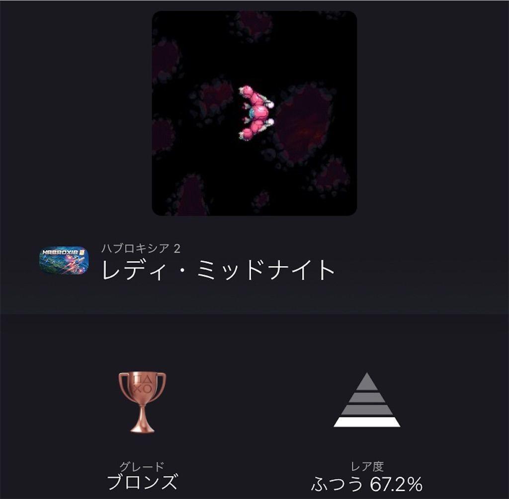 f:id:tatsutatsu2150:20210406032857j:plain