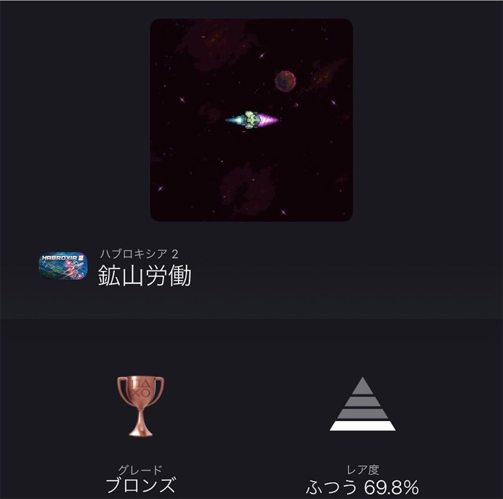 f:id:tatsutatsu2150:20210406035213j:plain