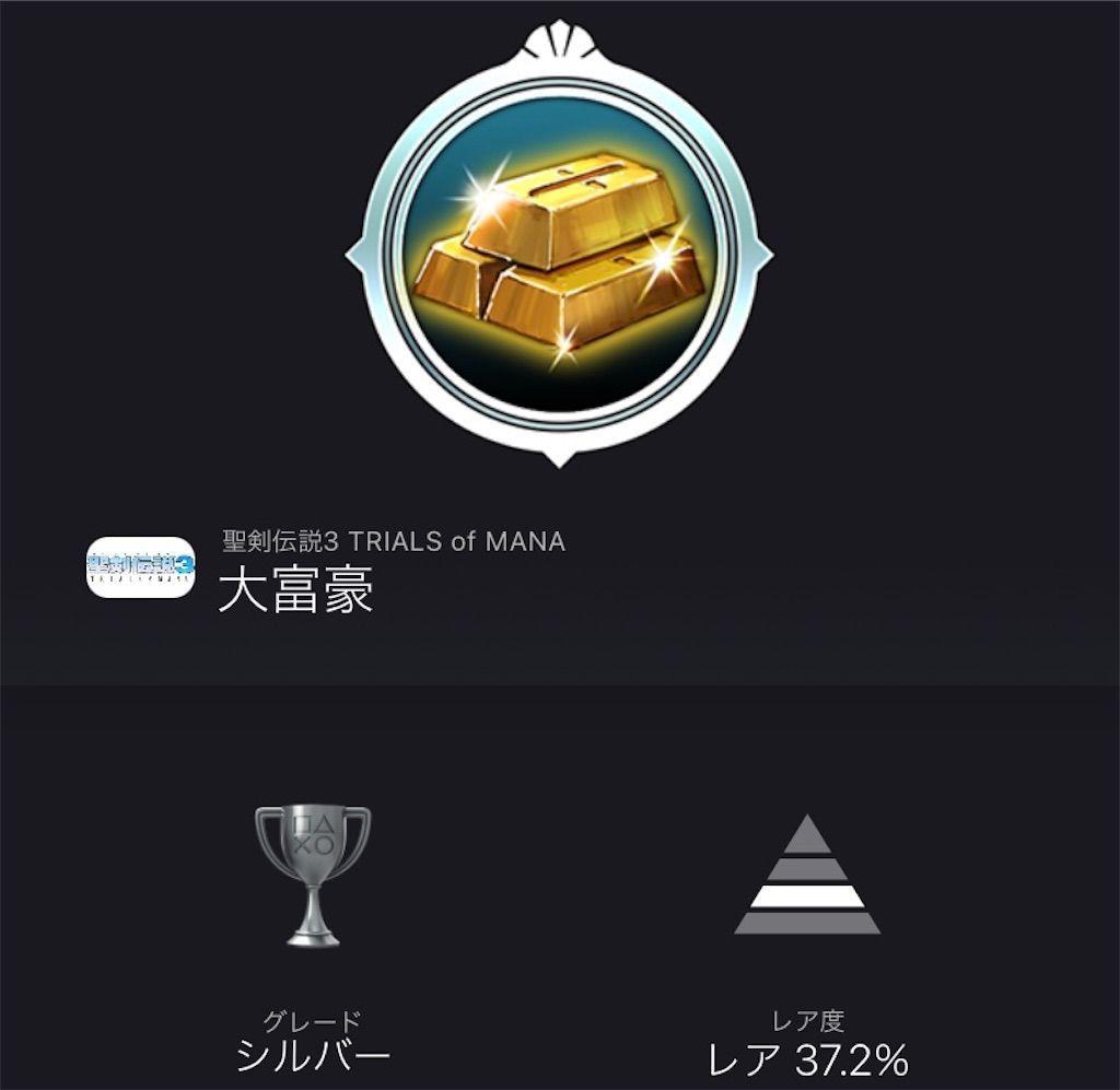 f:id:tatsutatsu2150:20210406040336j:plain