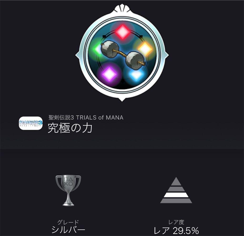 f:id:tatsutatsu2150:20210406040418j:plain