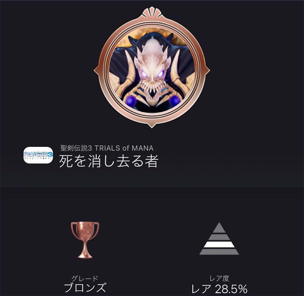 f:id:tatsutatsu2150:20210406040706j:plain