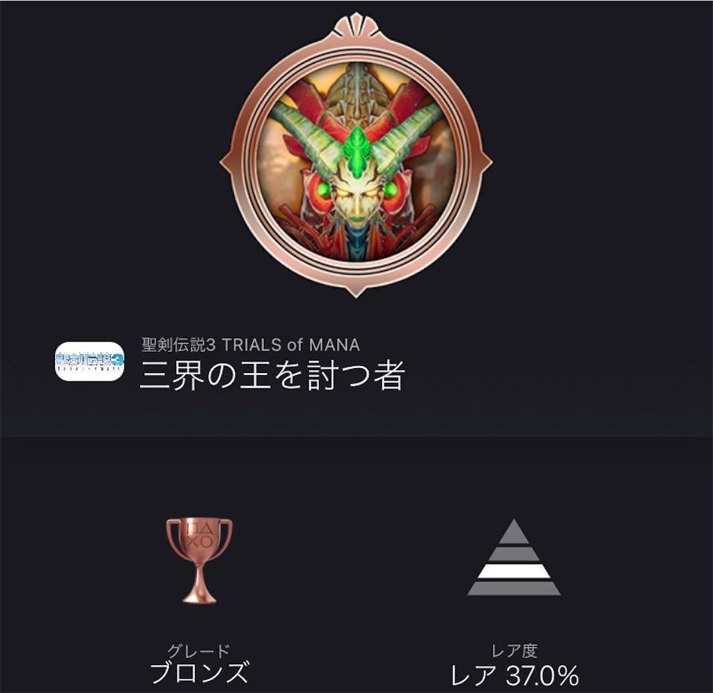f:id:tatsutatsu2150:20210406040853j:plain