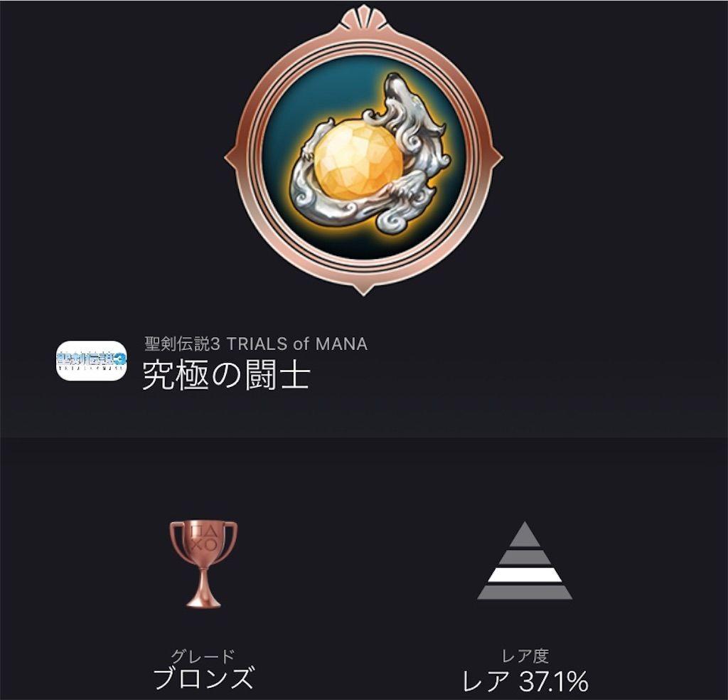 f:id:tatsutatsu2150:20210406041219j:plain