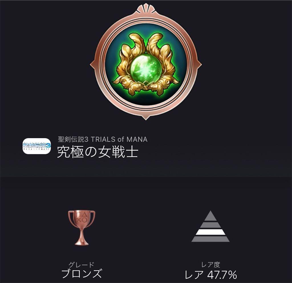 f:id:tatsutatsu2150:20210406041422j:plain