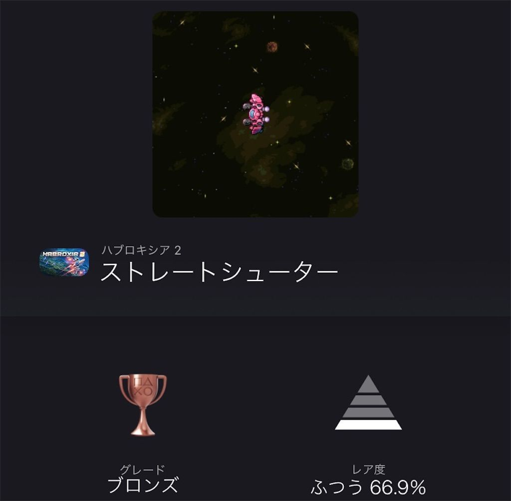 f:id:tatsutatsu2150:20210406043334j:plain