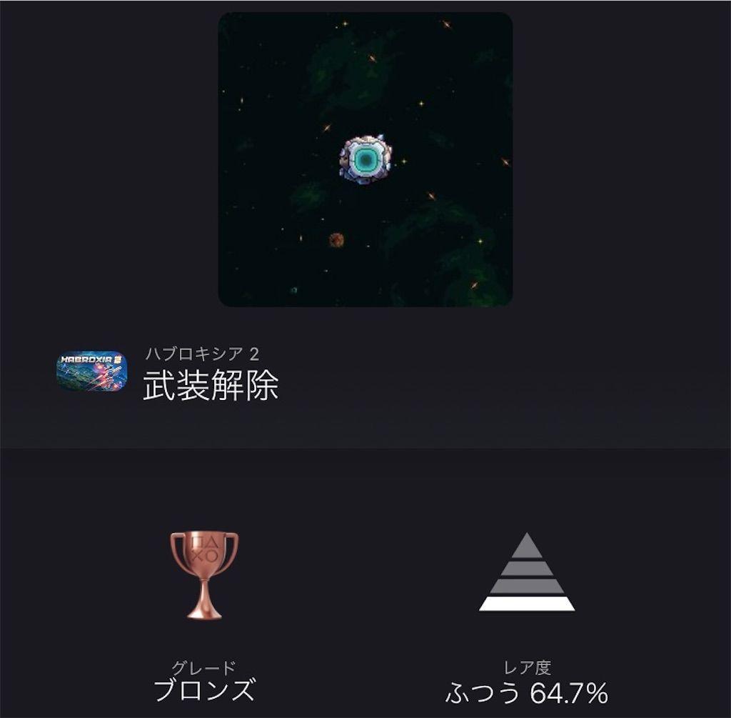 f:id:tatsutatsu2150:20210406050444j:plain