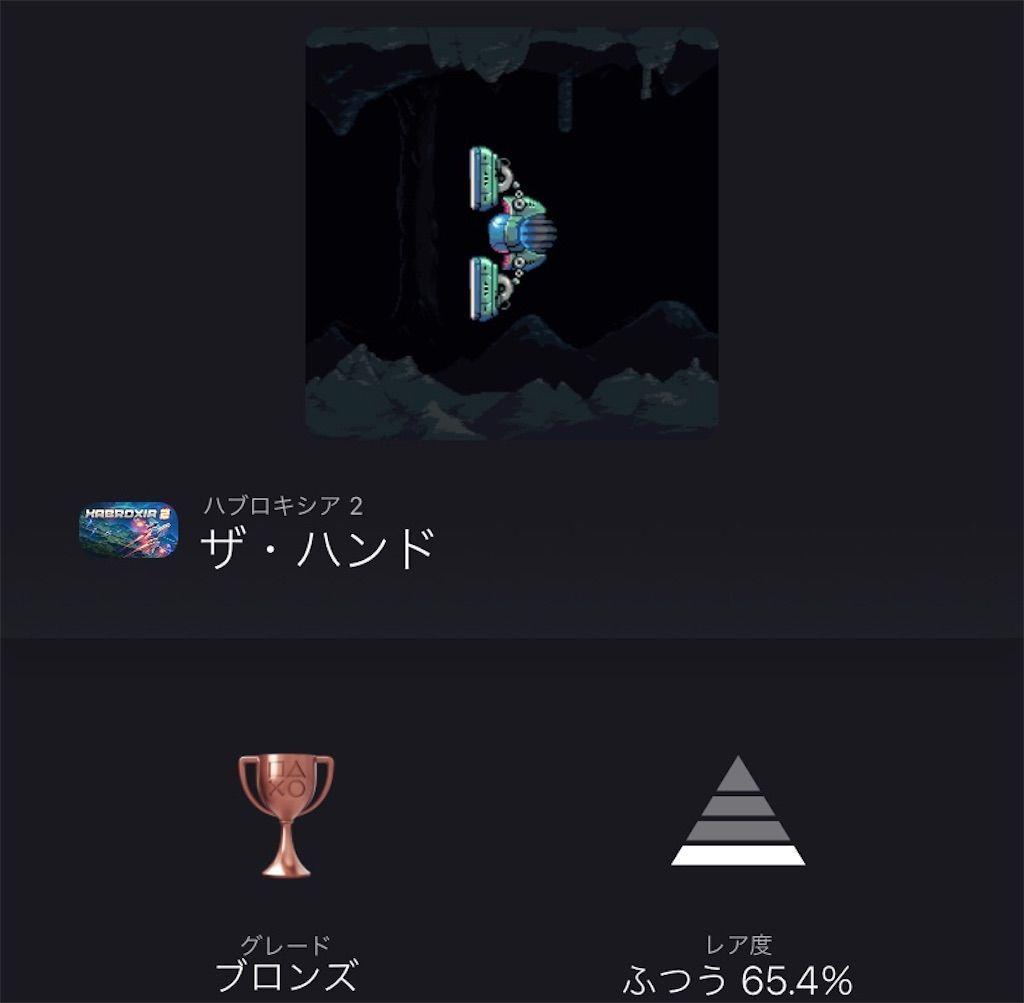 f:id:tatsutatsu2150:20210406050825j:plain
