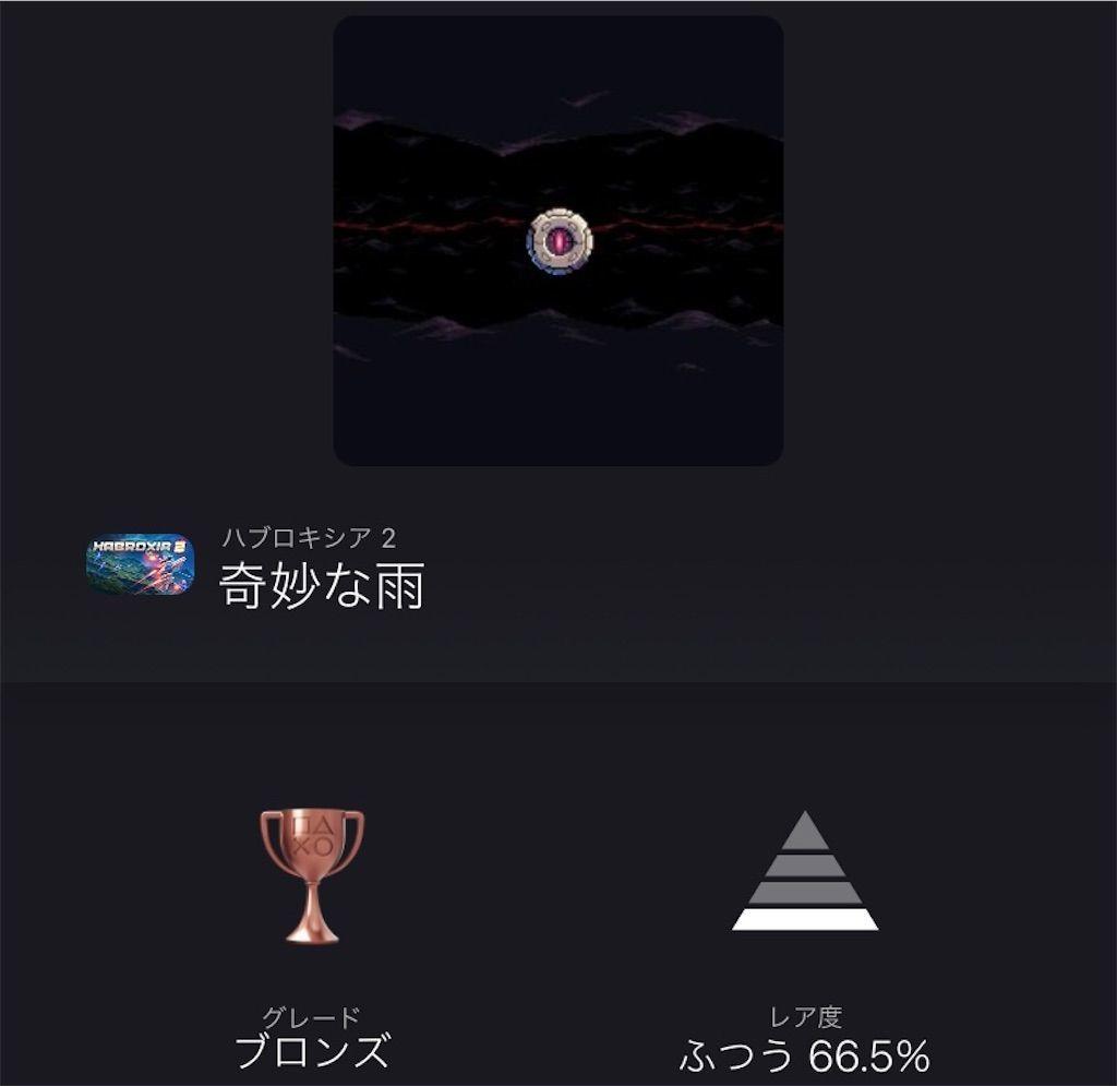 f:id:tatsutatsu2150:20210406052113j:plain