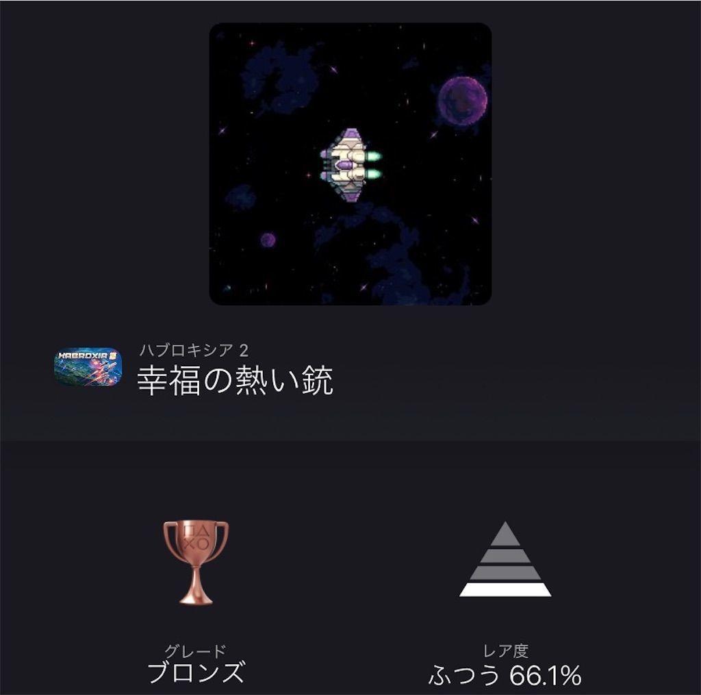 f:id:tatsutatsu2150:20210406053757j:plain