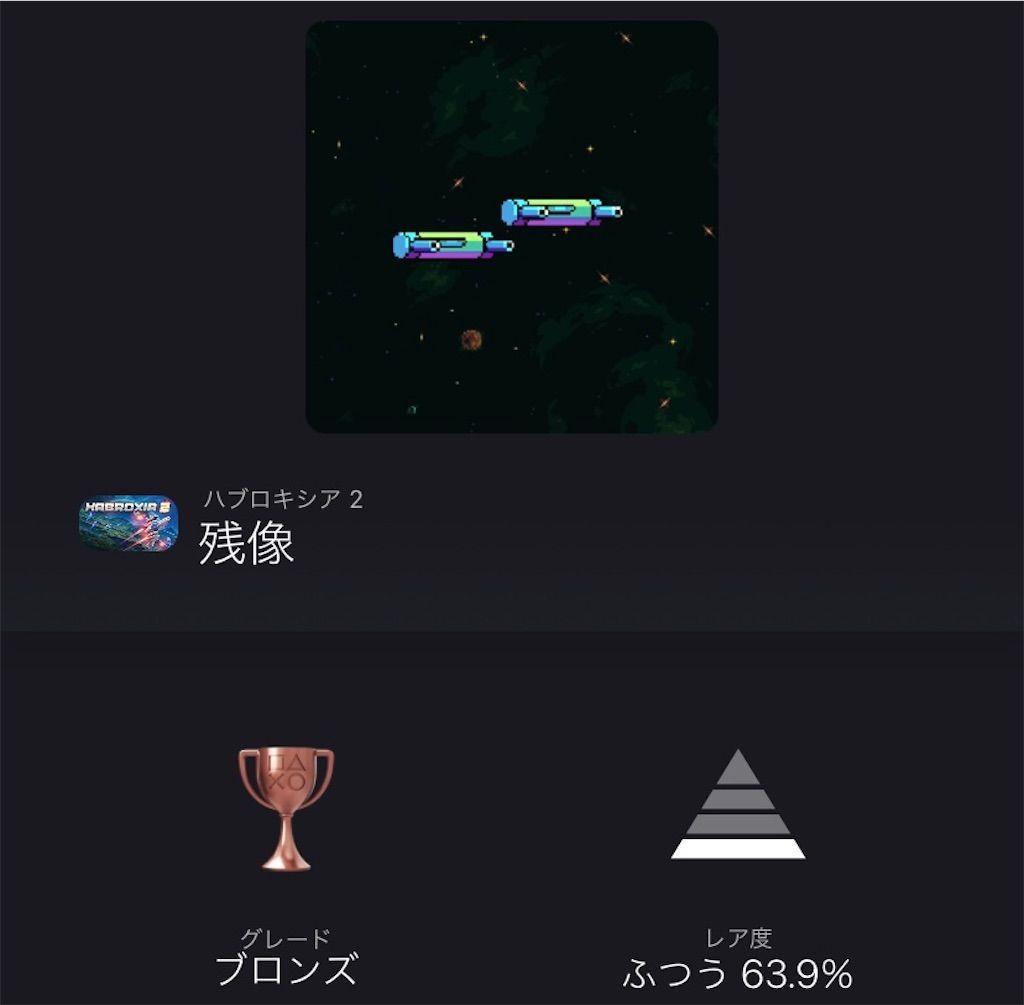 f:id:tatsutatsu2150:20210406054140j:plain
