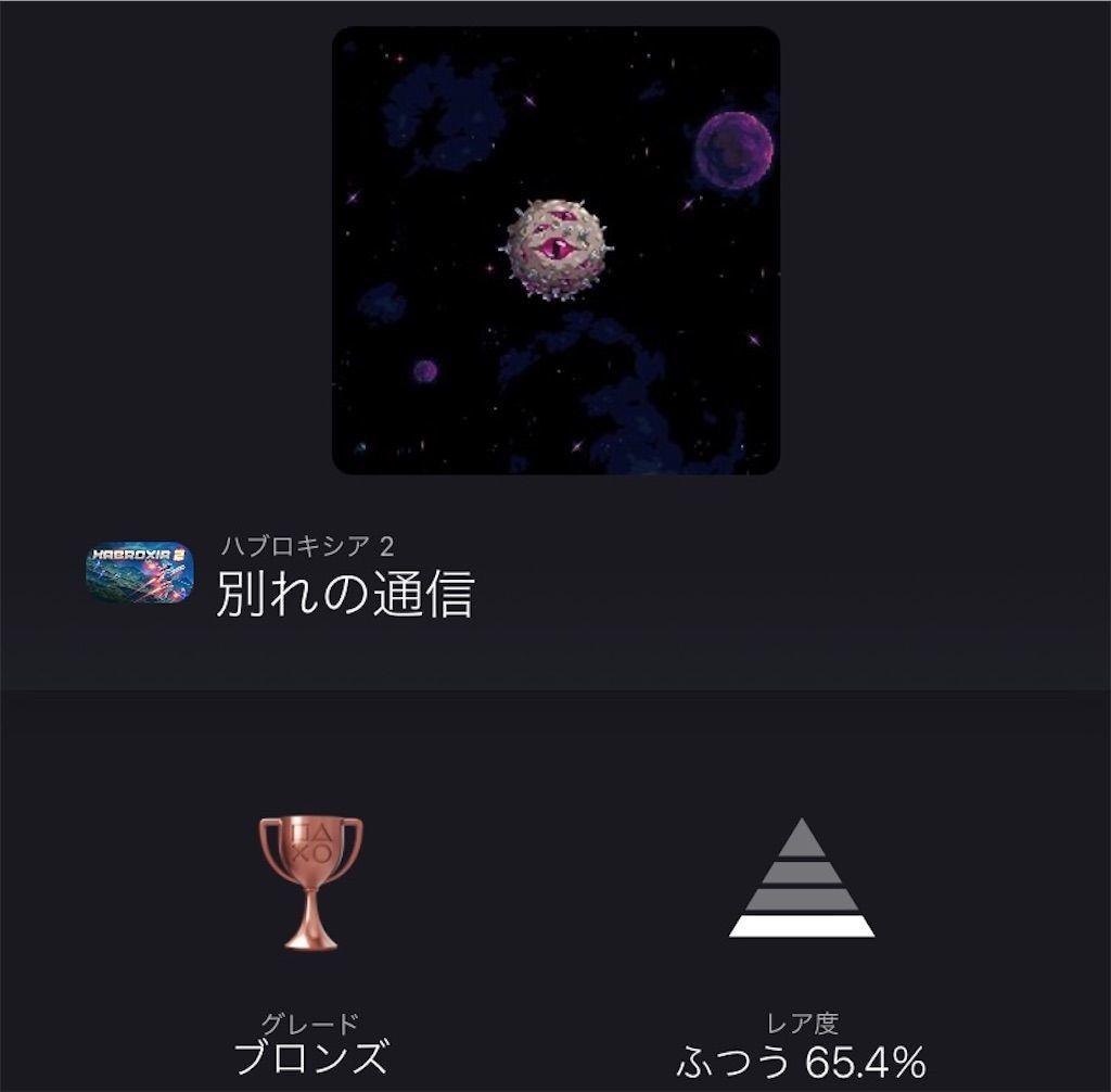 f:id:tatsutatsu2150:20210406055437j:plain