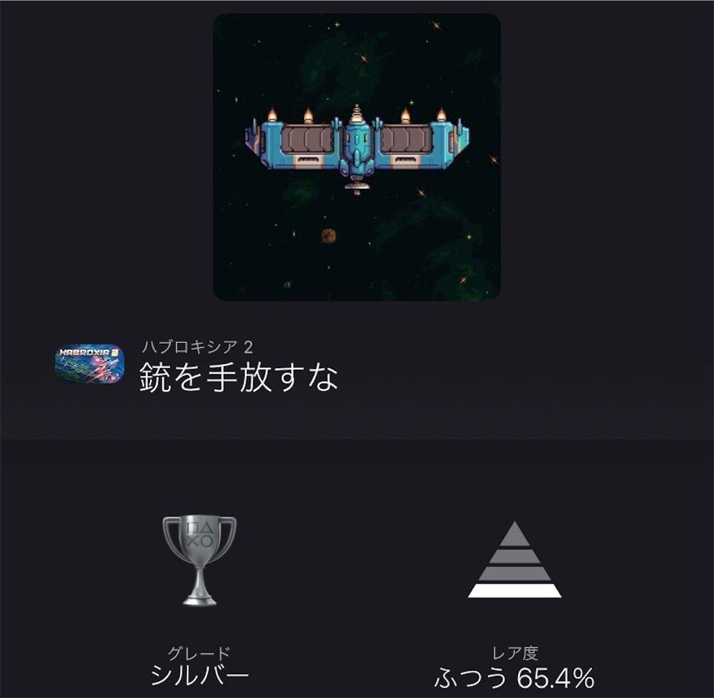 f:id:tatsutatsu2150:20210406062733j:plain