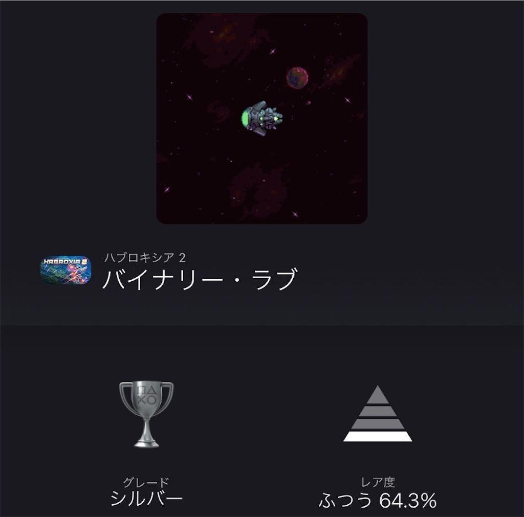 f:id:tatsutatsu2150:20210406063732j:plain