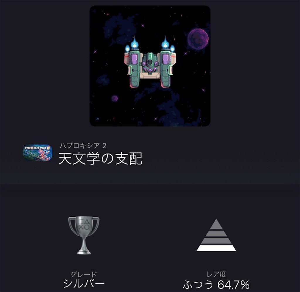 f:id:tatsutatsu2150:20210406064236j:plain