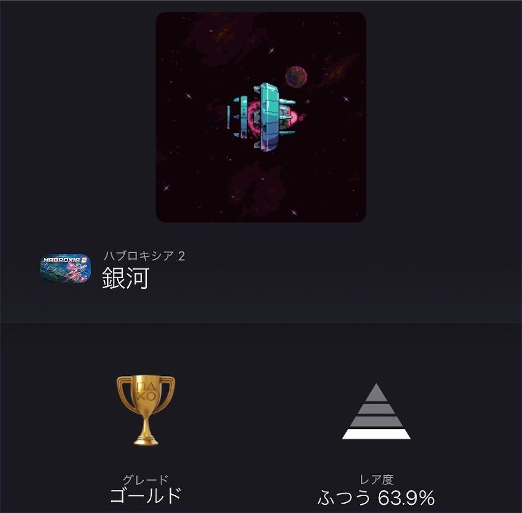 f:id:tatsutatsu2150:20210406065521j:plain
