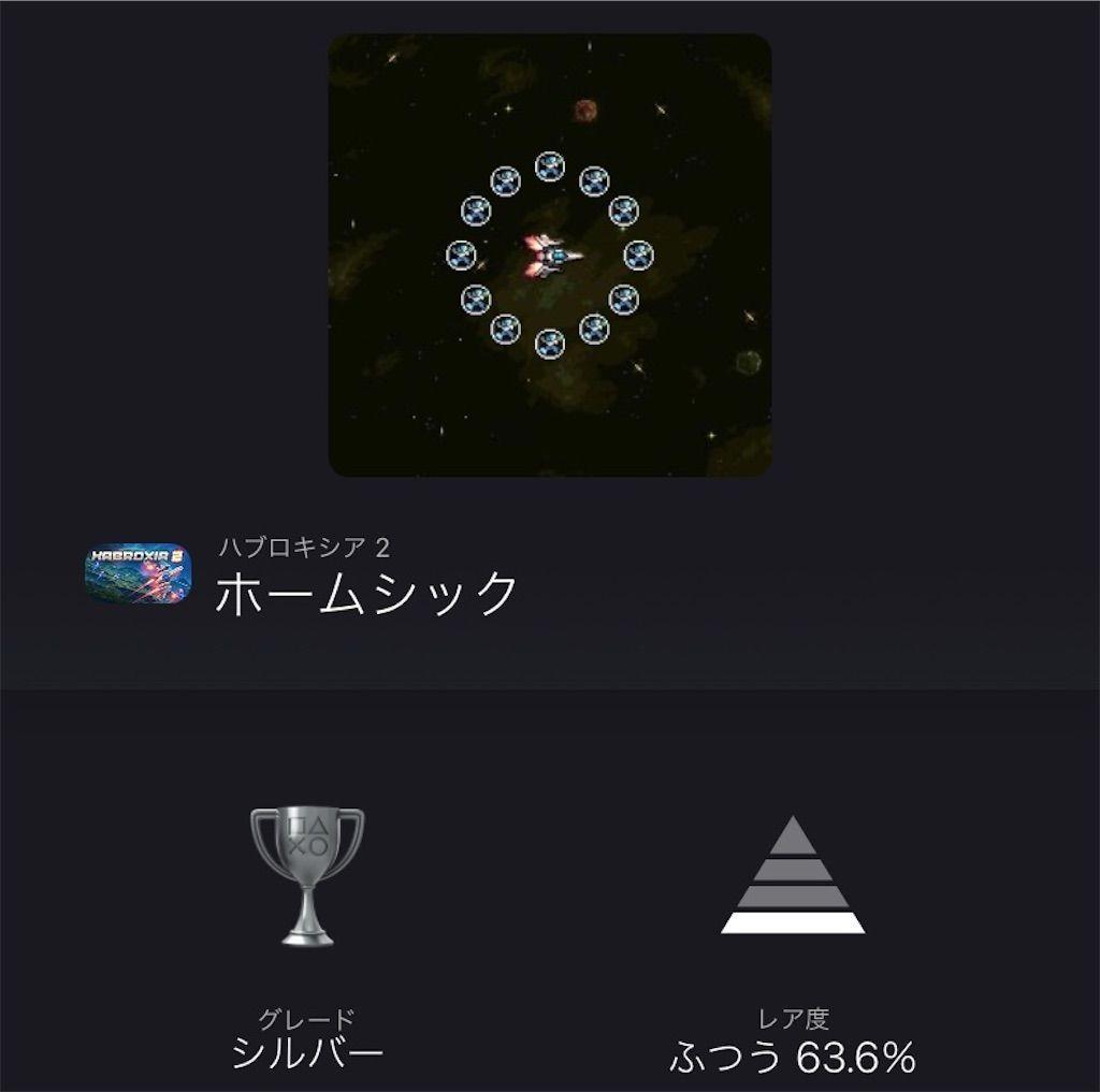 f:id:tatsutatsu2150:20210406070312j:plain