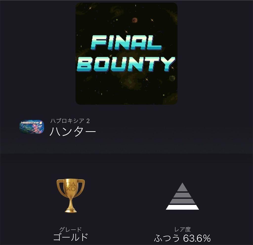f:id:tatsutatsu2150:20210406070654j:plain