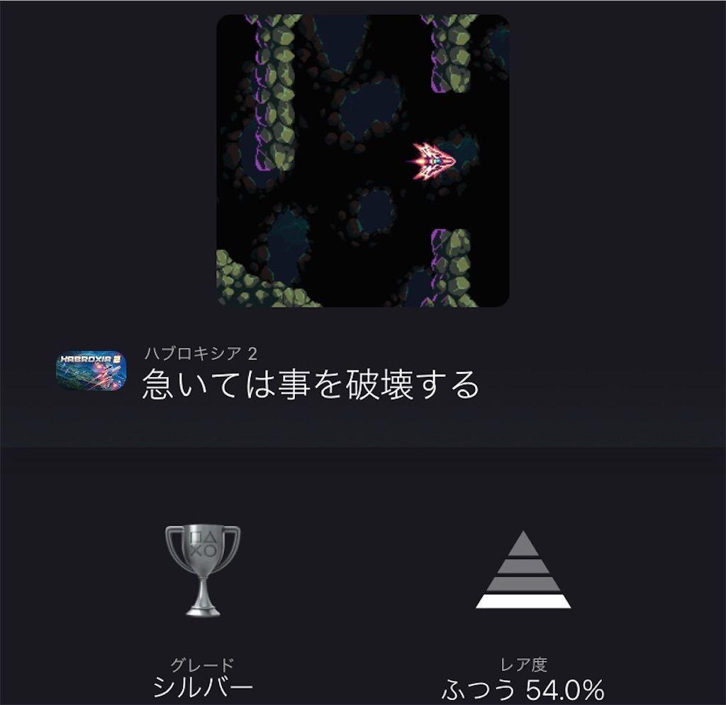 f:id:tatsutatsu2150:20210406073234j:plain